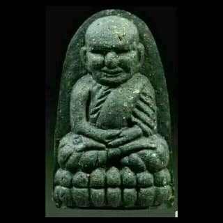 Thai Amulet / Bucha (001)