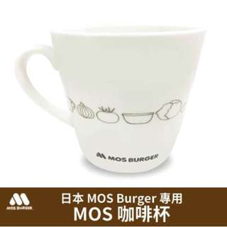 絕版mos coffee cup