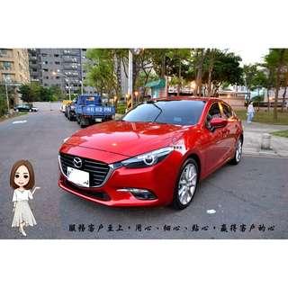 【小蓁嚴選】2017年魂動Mazda3 5D外型亮麗內裝豐富有質感,頂級配備~就是新車,二手價!小資男女照過來,僅此一台!錯過不在~