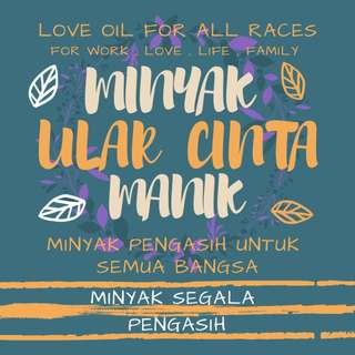 Minyak Ular Cinta Manik (LOVE OIL FOR ALL RACES )