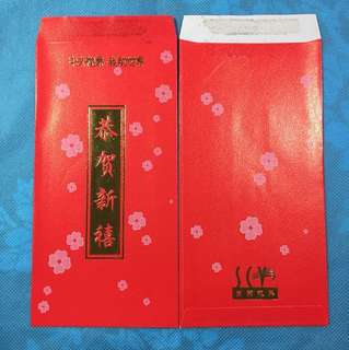 8 pcs SCV Red Packets