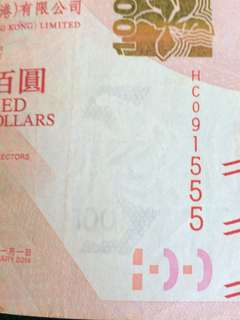 HKD100 Hong Kong dollar