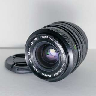 Cheap Manual Lens for Sony A7 A6000 A5100