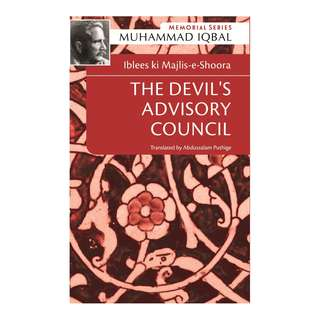 The Devil's Adisory Council: Iblees ki Majlis-e-Shoora
