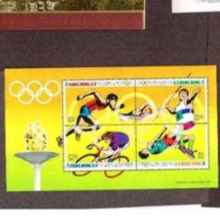 [lapyip1230] 香港小全張 1992年 奥運會(原版) MNH