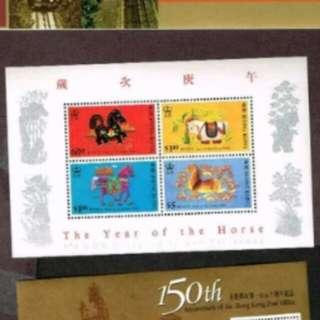 [lapyip1230] 香港小全張 1990年 馬年(無黄無摺全品相) MNH
