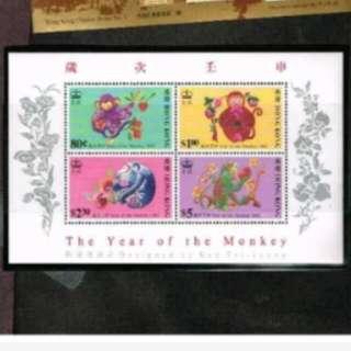 [lapyip1230] 香港小全張 1992年 猴年(無黄無摺全品相) MNH