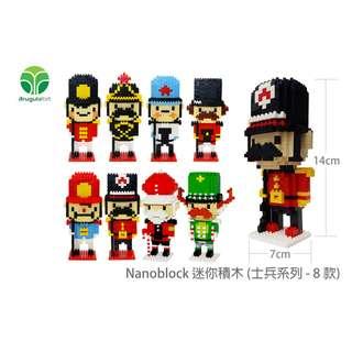 Nanoblock - 迷你積木 (士兵系列 - 8款) 3
