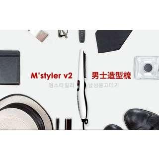 韓國M'Styler v2 男士頭髮造型梳