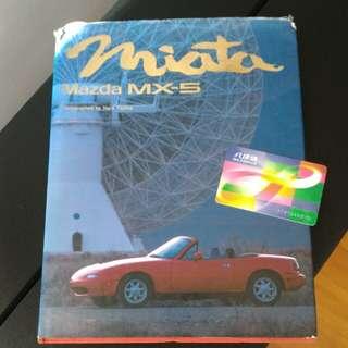 Mazda MX5 車書