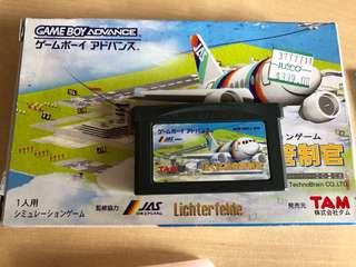 GameBoy Advance - 我是航空管制員