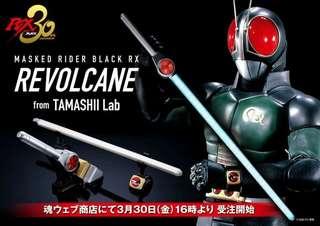 TAMASHII LAB KAMEN RIDER BLACK RX REVOLCANE