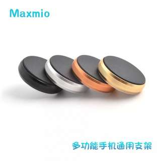 Universal Dashboard Magnetic Car Mount Phone Stand Slim