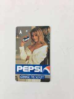 MRT Card - PEPSI (Change the Script)