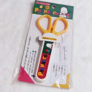 1995年 中古 絕版 Pochacco PC狗 彩圖 公仔圖案  較剪 剪刀