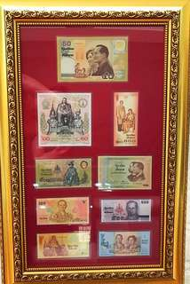 Thailand commemorate note framed