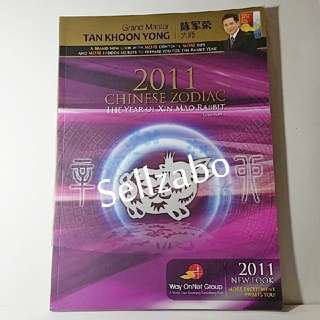 Old 陈军荣大师 Tan Khoon Yong Grand Master 2011 Chinese Zodiac Signs English Book Sellzabo Feng Shui Fengshui