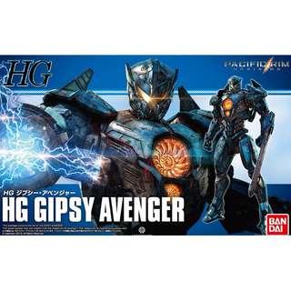 *Instock* Bandai Pacific Rims-  HG Gipsy Avenger
