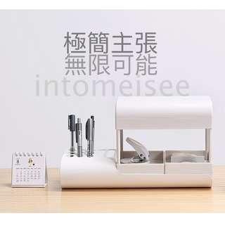 【INTOMEISEE】無印風格 文具 桌面 收納 日式 簡約 設計款 多功能 現貨 超商免運