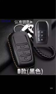 Smart key cover (leather)  Toyota