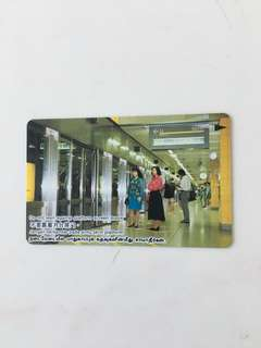 MRT Card - Single Trip (Do not lean against.....,)