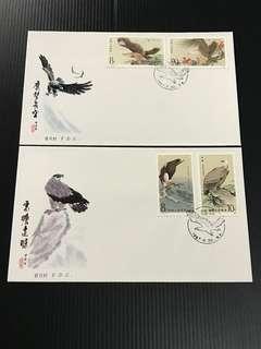 China Stamp - T114 首日封 FDC 中国邮票 1987