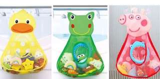 Little Bath Toy Organizer - 0R1