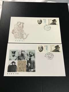 China Stamp - J155 首日封  FDC 中国邮票 1988