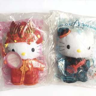 Mcdonald Hello Kitty Chinese Wedding Set