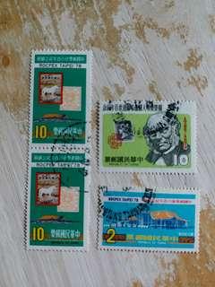 中華民國郵票 已銷郵票 4枚