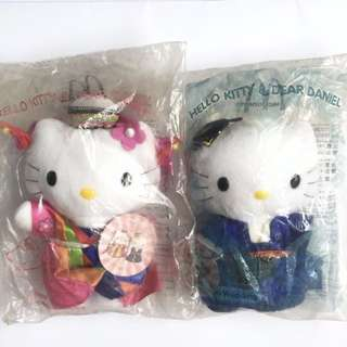 McDonald Hello Kitty Korean Wedding Toys