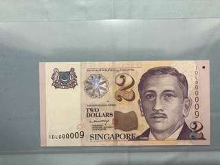 $2 Lee Hsien Loong Golden Number DL 000009