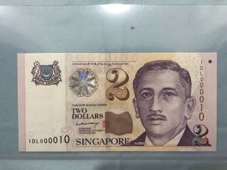 $2 Lee Hsien Loong Golden Number DL 000010