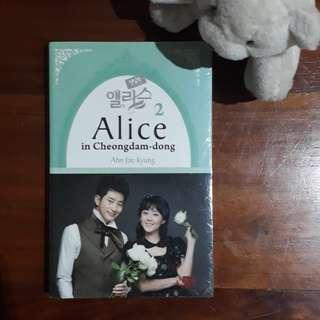 Novel Korea Cheongdam-dong Alice (Indonesia)