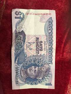 RM1 Note