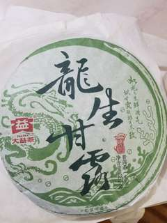 大益龍年普洱茶餅生茶