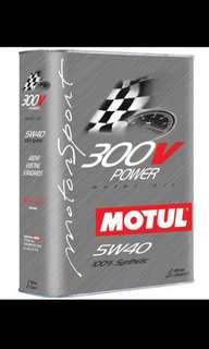 Motul 300V Power 5W-40 Ester Synthetic Racing Car Engine Oil 2 litres