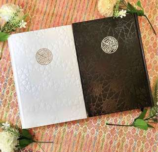 Black and White Couple Quran Series
