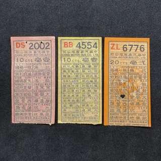 60~70年代香港中華巴士車票, 每張計