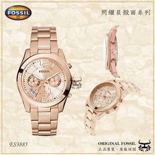 4款正品原裝FOSSIL貝殼母面系列女神級腕錶手錶女錶生日禮物玫瑰金ES3880388338843885