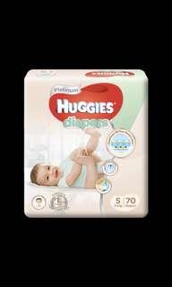 Huggies Diapers Size S / 5 counts