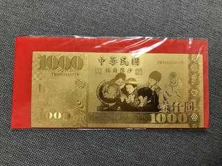 🚚 黃金鈔票(附紅包袋)
