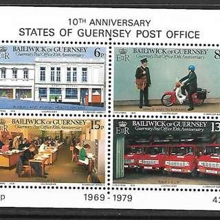 根西島1979根西郵政10週年MS全新