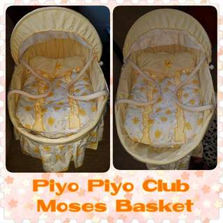 Moses Basket with Canopy