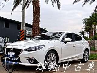 2014年 Mazda3 受夠了風吹雨淋? 該犒賞自己了吧 歡迎來電0938-552-004 一定給你甜甜價