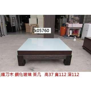 K05760 鐵刀木 茶几 方几 @ 回收傢俱,搬家二手家具,收購餐廳桌椅,回收家具,二手家具,環保二手家具