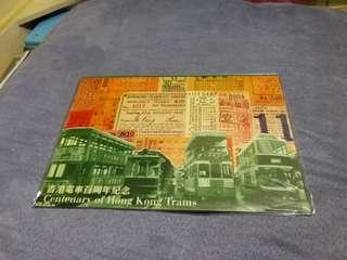 Hong kong post stamp 香港郵政郵票套摺香港電車百周年小型張 centenary of hong kong trams sheetlet
