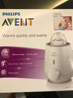 Philips bottle warmer