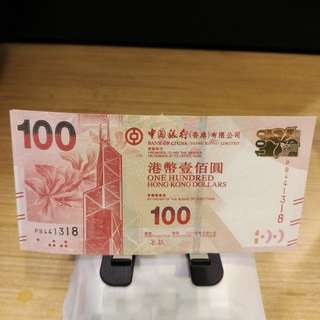 雙連號$200中國銀行直版獅子山