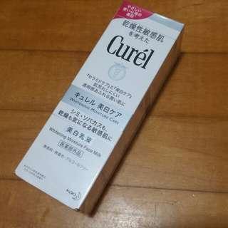 Curel 美白水凝保濕乳液